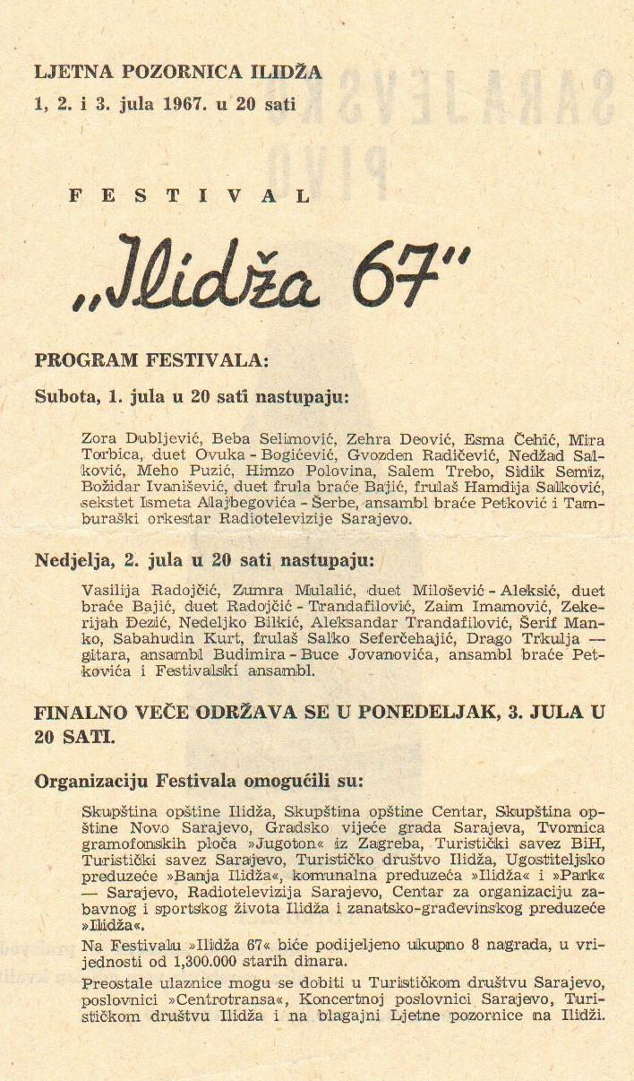 """Festival """"Ilidža"""" '67."""